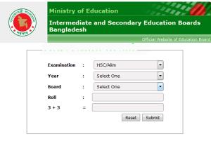 HSC BM 1st year Result 2021 ( BTEB BM Result )