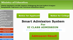 HSC College XI Class Admission Result 2020-2020 Check Online SMS 1