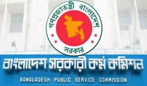 Bangladesh Civil Service BCS result