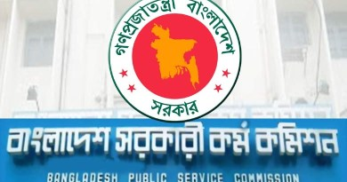 Bangladesh Civil Service BCS result