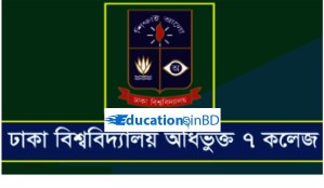 DU 7 college Degree 2nd Year Routine 2018 www.7college.du.ac.bd