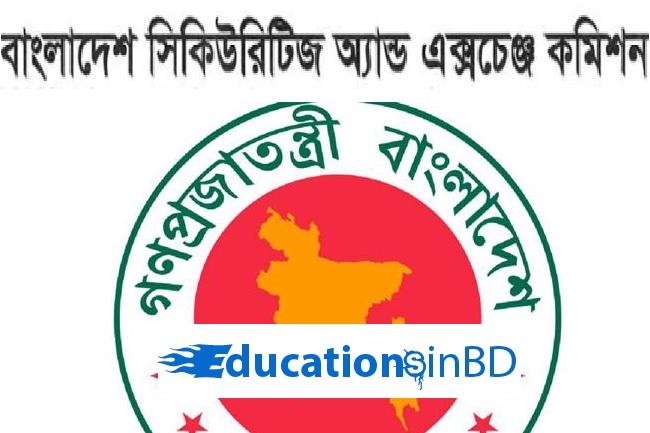 Bangladesh Securities and Exchange Commission SEC Job Circular 2018