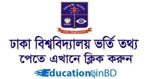 C unit Admission Result Check Link: http://admission.eis.du.ac.bd/
