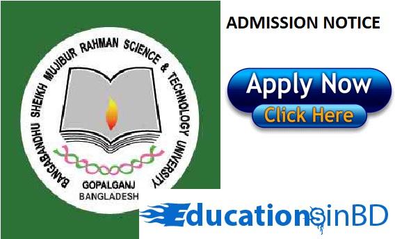 BSMRSTU Admission Test Notice & Result Session 2018-2019 www.bsmrstu.edu.bd