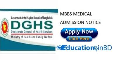 MBBS MedicalAdmission Test Question Solution Result Download Medical Admission Test Notice Result For Session 2018-2019www.dghs.gov.bd