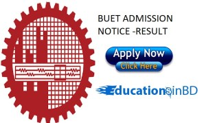 BUET Admission Test Notice Result Session 2018-2019 - www.buet.ac.bd