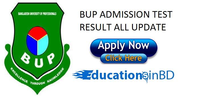 BUP Admission Test Notice Result For Session 2018-2019 www.bup.edu.bd