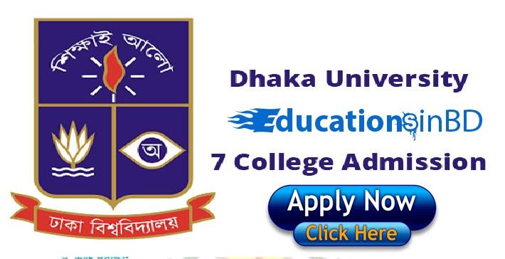 DU 7 College Honours Admission Test Notice& Result at www.7college.du.ac.bd