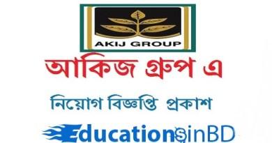Akij Group Job Circular & Apply Instruction 2018 - www.akij.net