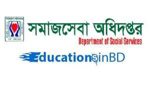 DSS Exam Date And Viva Exam Result 2018 at www.dss.gov.bd