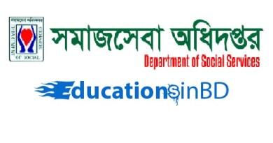 DSS Exam Date And Viva Exam Result 2018 at www.dss.gov.bd