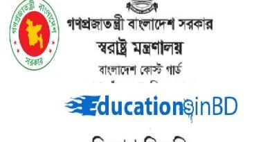 Bangladesh Coast Guard (BCG) Jobs Circular & Apply Instruction 2018
