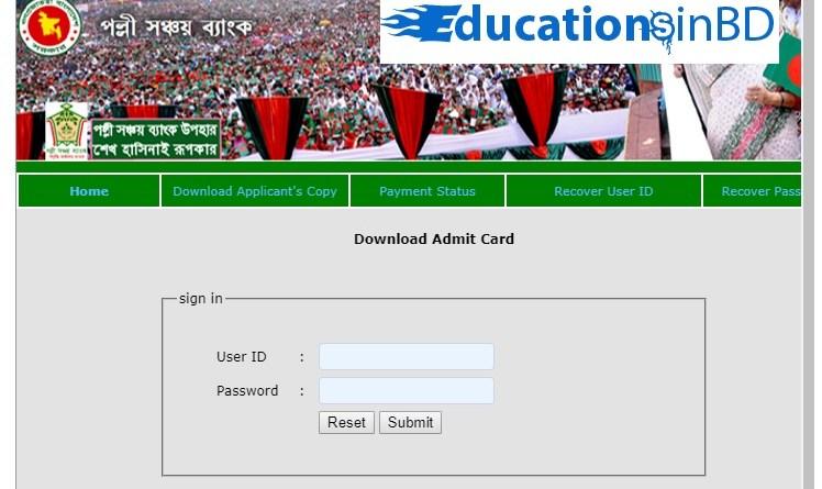 Palli Sanchay BankPSB Exam Result And Viva Date Admit Download Circular 2018