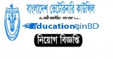 Bangladesh Veterinary Council (BVC) Job Circular 2018