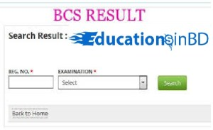 39th Special BCS Preliminary MCQ Exam Result 2018