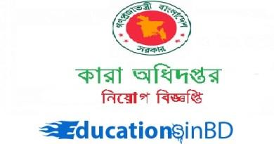 Bangladesh Jail Prison Job Circular 2018www.prison.gov.bd
