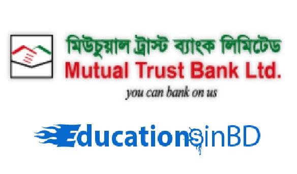 Mutual Trust Bank (MTB) Exam Question Solution & Result Circular 2018