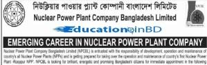 Nuclear Power Plant Company Bangladesh (NPCBL) job circular & Apply Instruction -2018