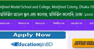 Motijheel Model School & College Admission Notice Result 2019