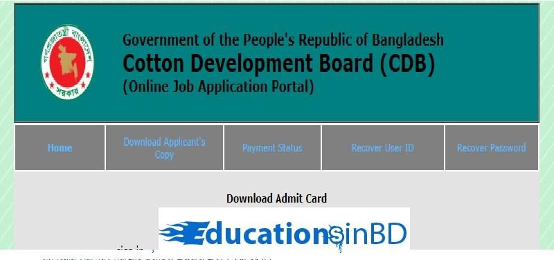 Cotton Development Board Admit Card Exam Date Result 2018