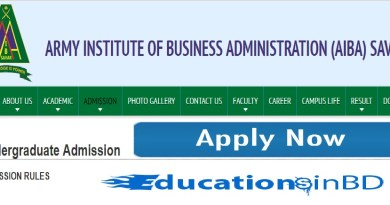 Army Institute of Business Administration Admission Notice Result 2019