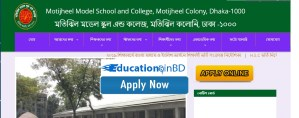Motijheel Model School & College Admission Notice Result 2019