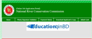 National River Conservation Commission NRCC Admit Exam Date Result 2018