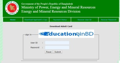 Energy And Mineral Resources Division EMRD Exam Result Date Admit 2019