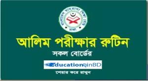 Alim Routine 2019 Madrasah Board Full PDF Download