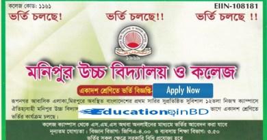 Monipur School and College Admission Circular 2019-2020 Session