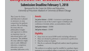 professor isaac folorunso adewole essay competition educeleb wisconsin center for ethics and education essay prize competition