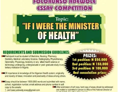 Professor Isaac Folorunso Adewole Essay Competition