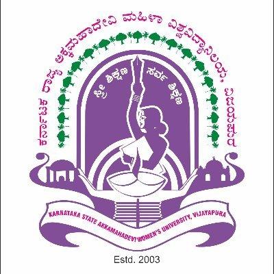 akkamahadevi university results