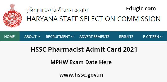 HSSC Pharmacist Admit Card 2021