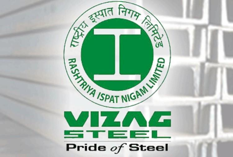 Vizag Steel Admit Card