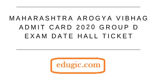 Arogya Vibhag Hall Ticket 2021