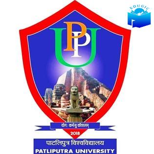 Patliputra University Admission 2021