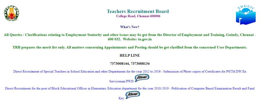 TRB Special Teacher Selection List 2021