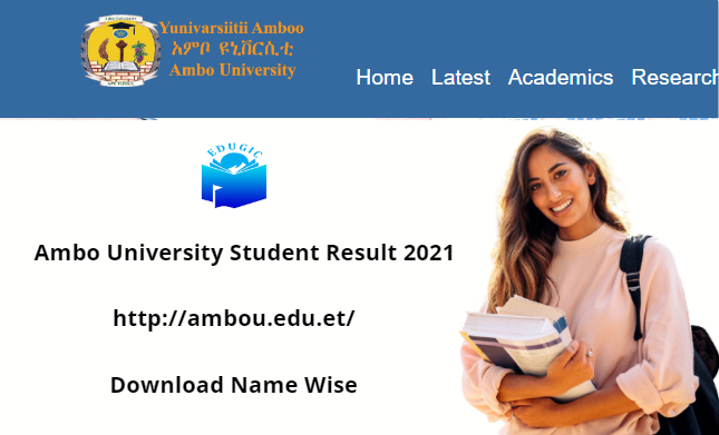 Ambo University Student Result 2021