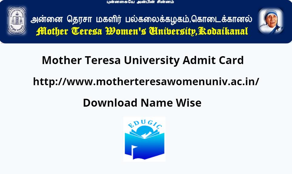 Mother Teresa University Admit Card 2021