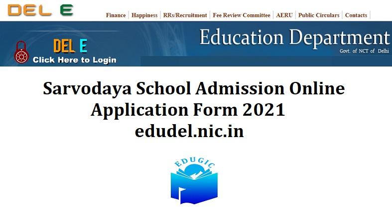 Sarvodaya School Admission Online Application Form 2021