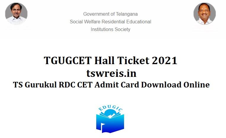 TGUGCET Hall Ticket 2021