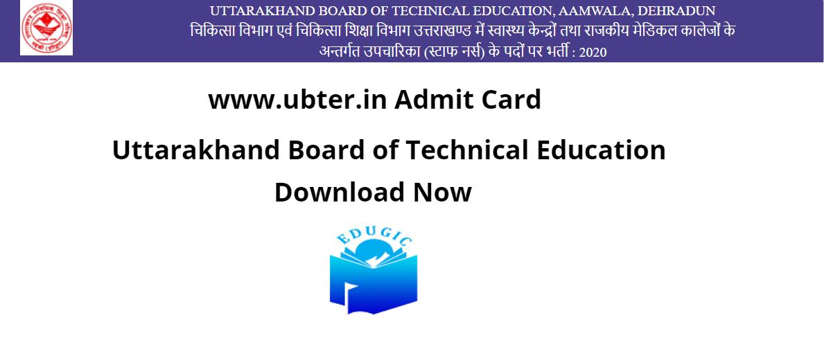 www.ubter.in Admit Card 2021