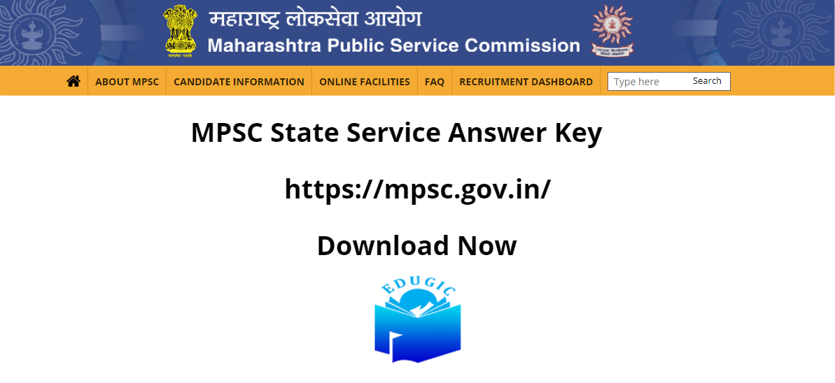 MPSC State Service Answer Key 2021