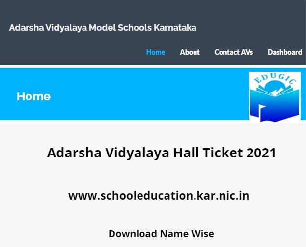 Adarsha Vidyalaya Hall Ticket 2021