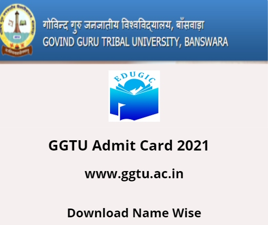 GGTU Admit Card 2021