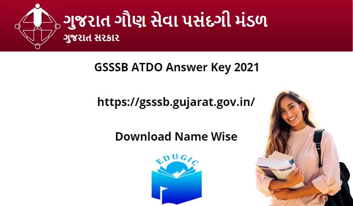 GSSSB ATDO Answer Key 2021