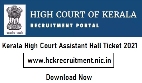 Kerala High Court Assistant Hall Ticket 2021