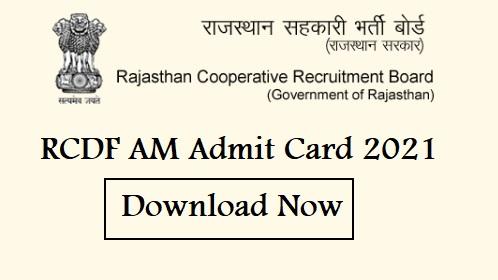 RCDF AM Admit Card 2021