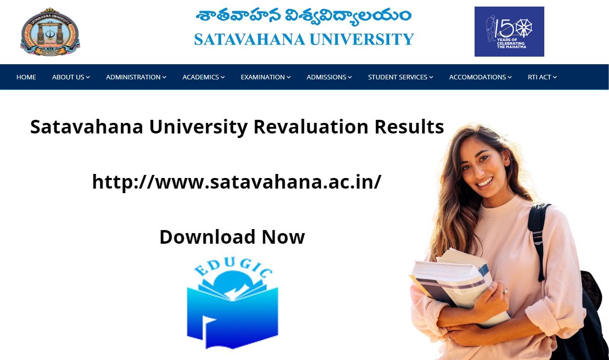 Satavahana University Revaluation Results 2021